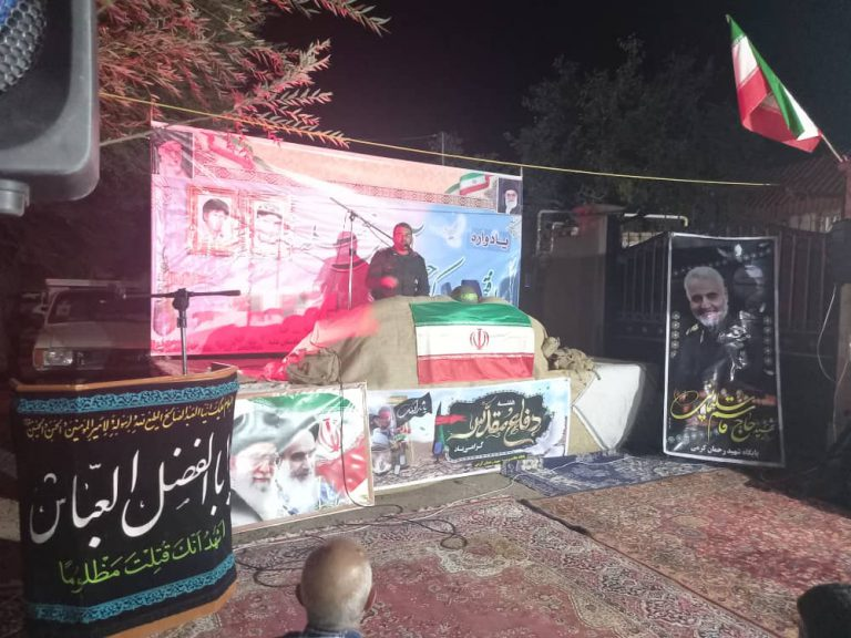برگزاری یادواره شهیدان  سید محمّدی و کارگر با حضور شهردار و شورای شهر باغستان